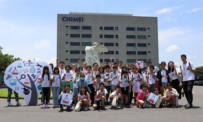 全球ABS樹脂大廠奇美實業今年暑假首辦「奇美科普營」,來自仁德區8所小學近200位小五生參加。(奇美實業提供)