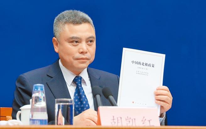 大陸國務院新聞辦公室新聞發言人胡凱紅。(中新社資料照片)