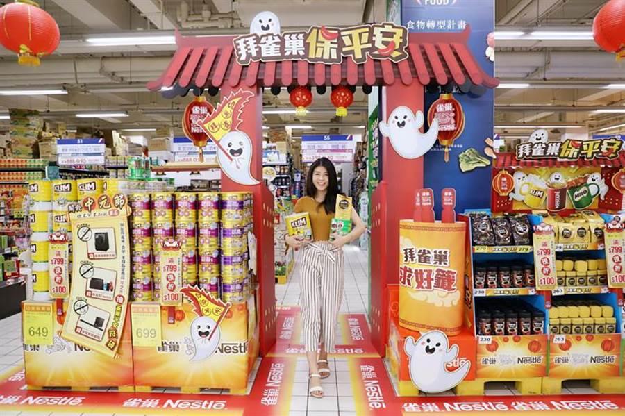 即日起至9月15日,凡至量販超商購買雀巢美祿、克寧奶粉全系列、雀巢咖啡指定商品任兩件,就有機會抽中大獎。圖/雀巢