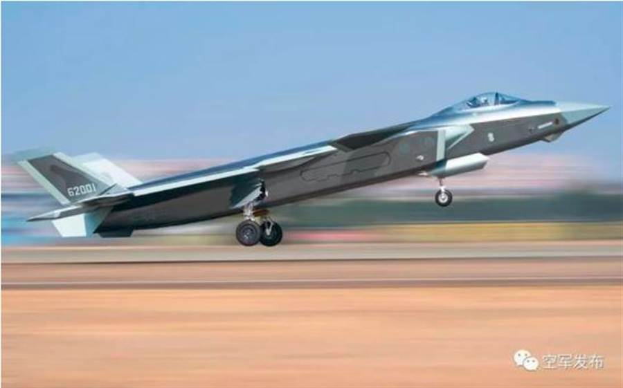 進行實戰化訓練的解放軍東部戰區空軍航空兵作戰旅殲-20戰機。(解放軍空軍發佈)
