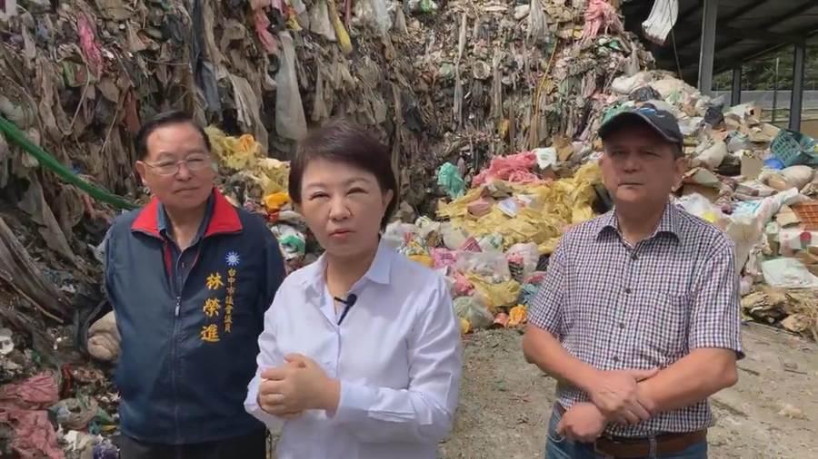 盧秀燕承諾協助梨山垃圾堆置問題,並呼籲從源頭減量,提倡「自備、重複、少用」的綠色旅遊習慣。(王文吉翻攝)