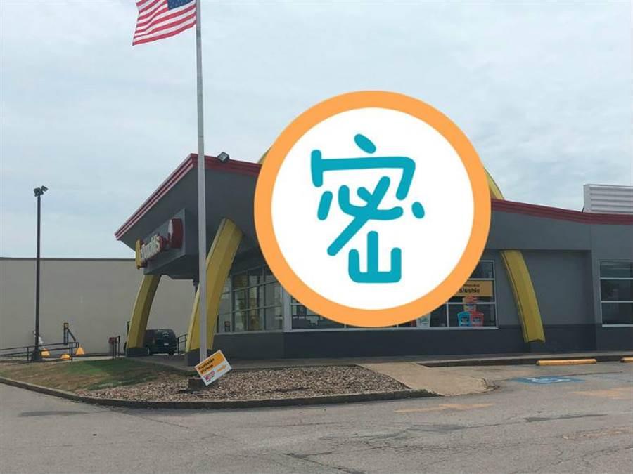 網友在美國發現疑似山寨的麥當勞。(翻攝@mochan64推特)