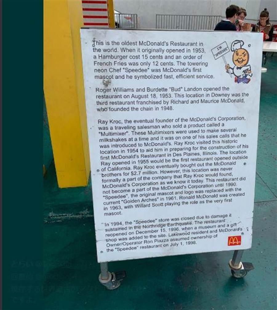 網友分享最古老麥當勞的告示牌。(翻攝@mochan64推特)