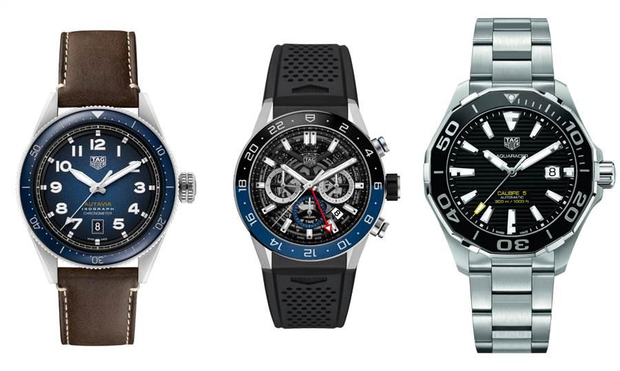 右至左 TAG Heuer泰格豪雅「Autavia系列腕錶」、「Carrera Heuer 02 GMT兩地時間自動腕錶」、「Aquaracer Calibre 5自動腕錶」。(圖/品牌提供)
