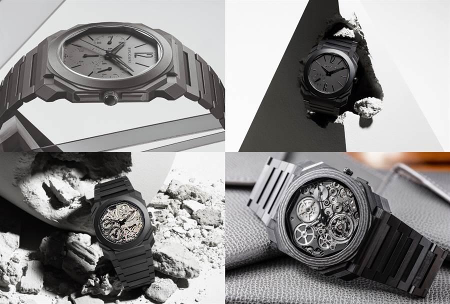 (左上圖)寶格麗OCTO FINISSIMO超薄計時GMT自動上鍊腕錶、(右上圖)OCTO FINISSIMO自動上鍊陶瓷腕錶、(左下圖)OCTO FINISSIMO鏤空陶瓷腕錶、(右下圖)OCTO FINISSIMO TOURBILLON CARBON超薄鏤空陀飛輪碳薄層腕錶(全球限量50只)。(圖/品牌提供)