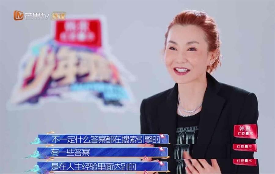 張曼玉最近參加陸綜錄影。(圖/微博@張曼玉粉絲聯盟)