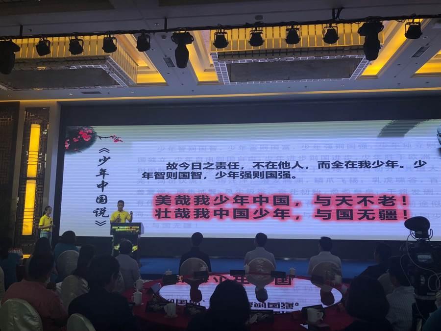 香港慕光英語書院的劉傑臻匯報。