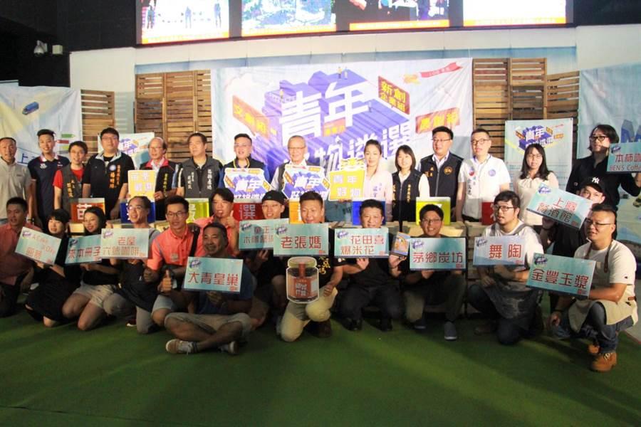 苗栗縣政府首辦青年好物遴選活動,增加青年品牌曝光度。(何冠嫻攝)