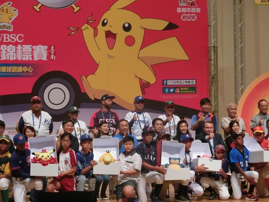 2019第5屆U-12世界盃棒球錦標賽明天登場,今天在台南市立文化中心舉辦開賽記者會。(曹婷婷攝)
