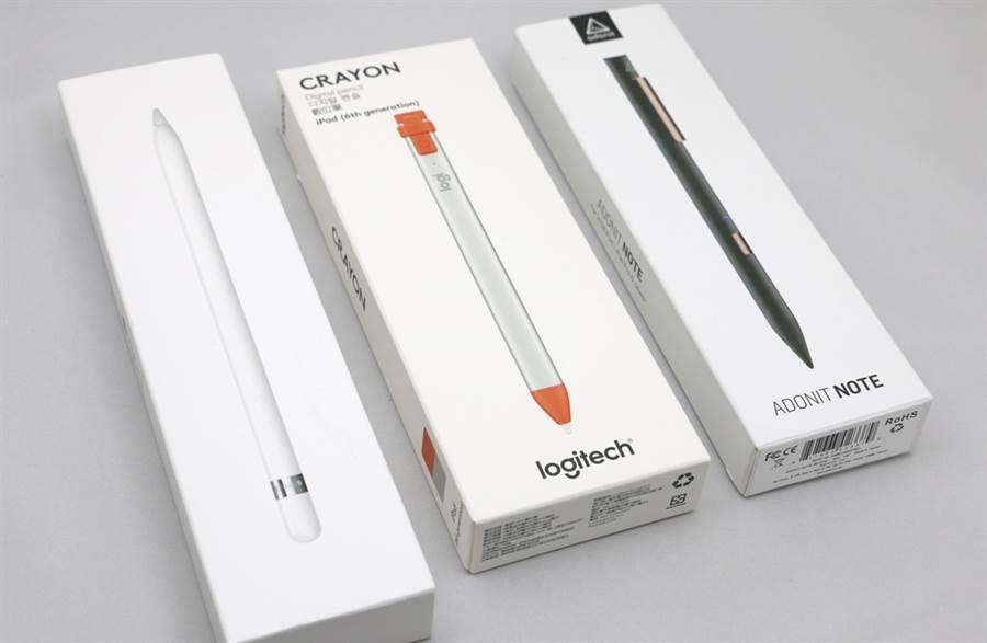 第一代Apple Pencil、罗技Crayon以及Adonit Note触控笔包装盒。