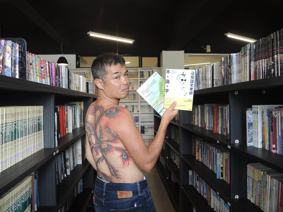 背上刺著一條九尾鳳凰的游騰崴,白天在高中教國文,晚上回家爬格子寫小說。(邱立雅攝)
