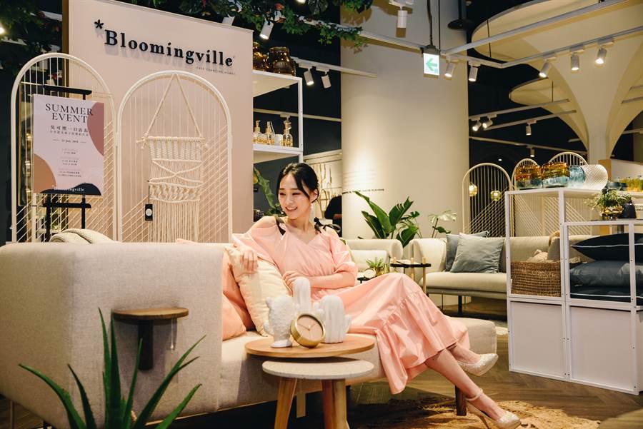 吳可熙現身Bloomingville亞洲首間概念店擔任一日店長。(圖/品牌提供)