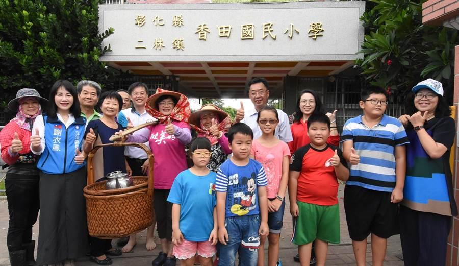 彰化縣食農教育夏令營25日在二林鎮香田國小舉辦,吸引全縣200多名學童報名參加。(謝瓊雲攝)