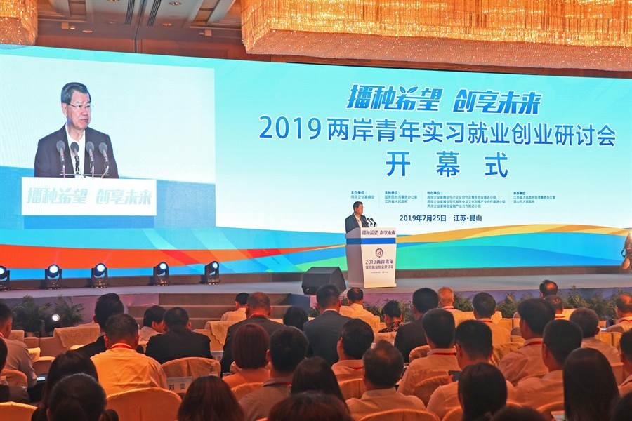 前副總統蕭萬長表示,大陸所搭建更為寬闊舞台,將可讓兩岸青年盡情施展抱負。圖:吳泓勳攝
