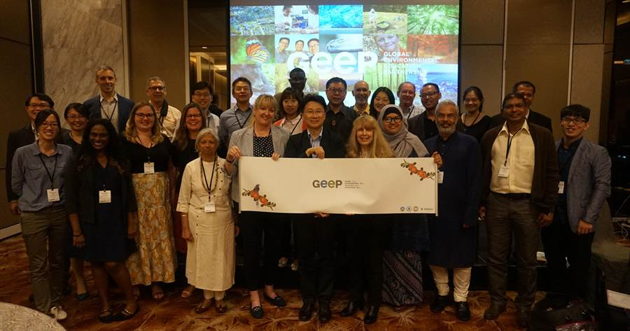 2019年全球環境教育夥伴諮詢顧問團會議,今明兩天在馬來西亞首都吉隆坡舉行。(圖/環保署提供)