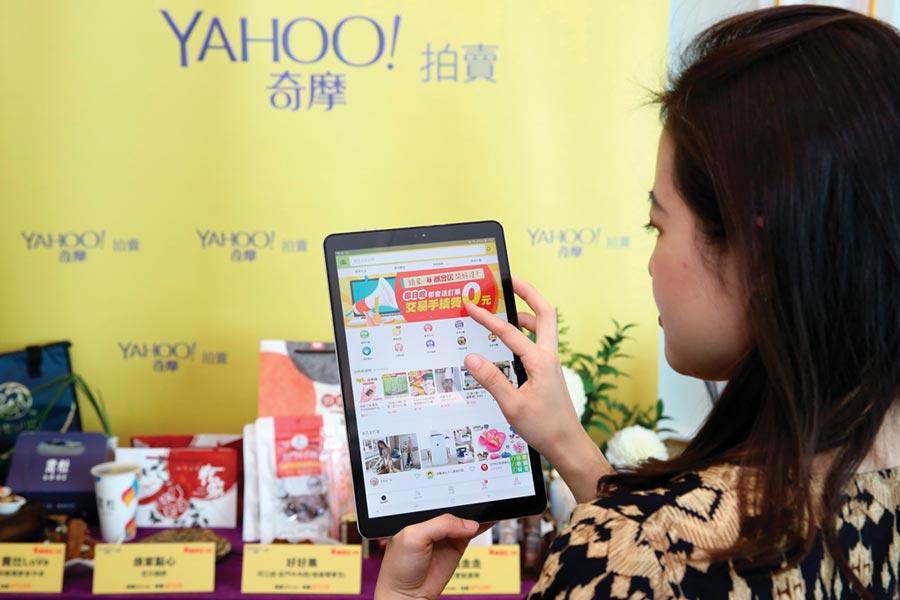 任何企業或個人,搭上了網路電商平台就可以輕易製作廣告,並向全球宣傳與銷售,這是一個極大的商業革命。圖/本報資料照片