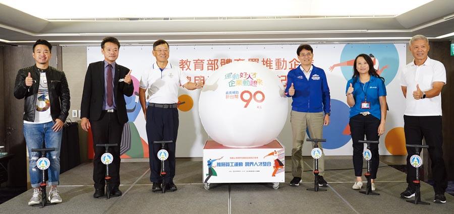 教育部體育署長高俊雄(右三)與三聯科技總經理林廷芳(左三)等企業界人士,出席推動儀式。圖╱陳宗慶