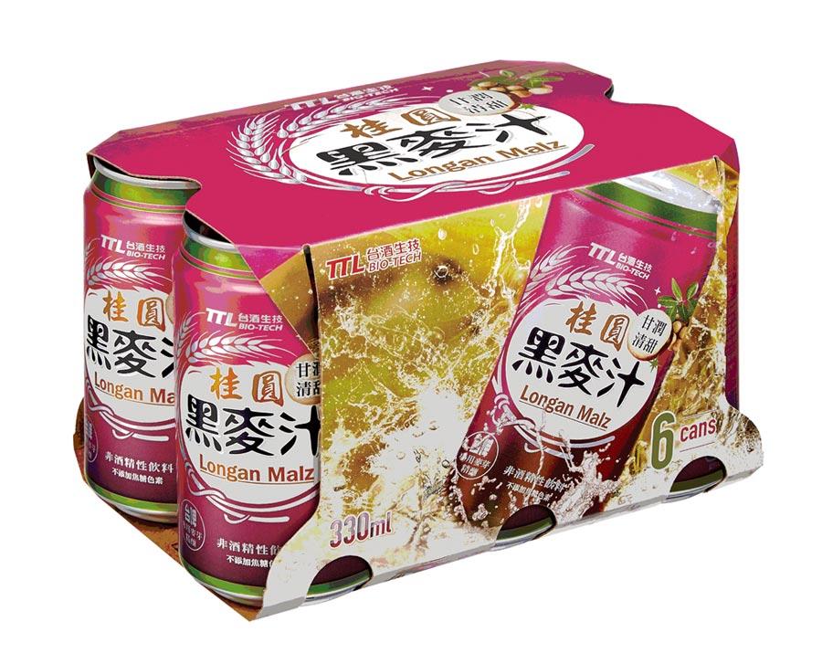 台酒桂圓黑麥汁獨特的發酵製程,無焦糖色素,添加桂圓及紅棗健康元素,口感甘潤清甜。圖/林宜蓁