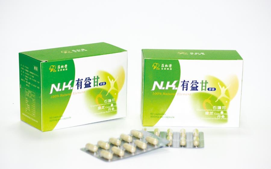 莊松榮製藥廠推出的N.K.有益甘,結合石蓮花、靈芝及丹蔘,是一款效益性高的健字號產品。圖/周榮發