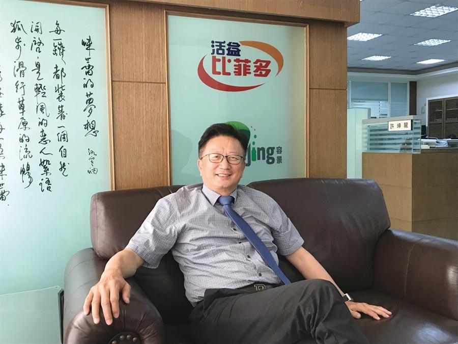 台灣比菲多醱酵(股)公司總經理王育堂。圖/周榮發