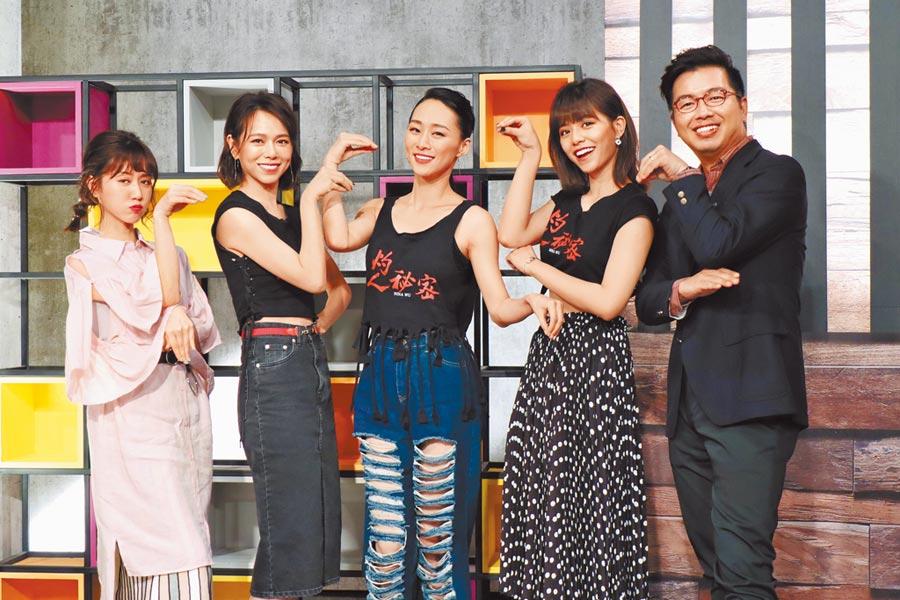 夏于喬(左二起)、吳可熙和宋芸樺帶著主持人瑪麗(左)、鄭偉柏俏皮擺出「啄人」手勢。