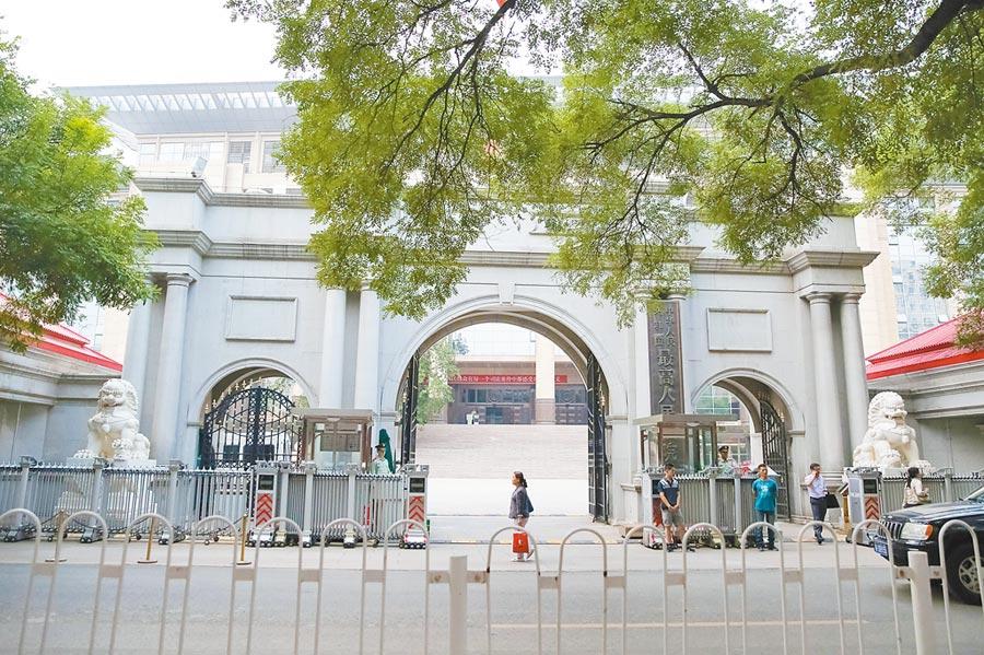 大陸最高人民法院。(中新社)