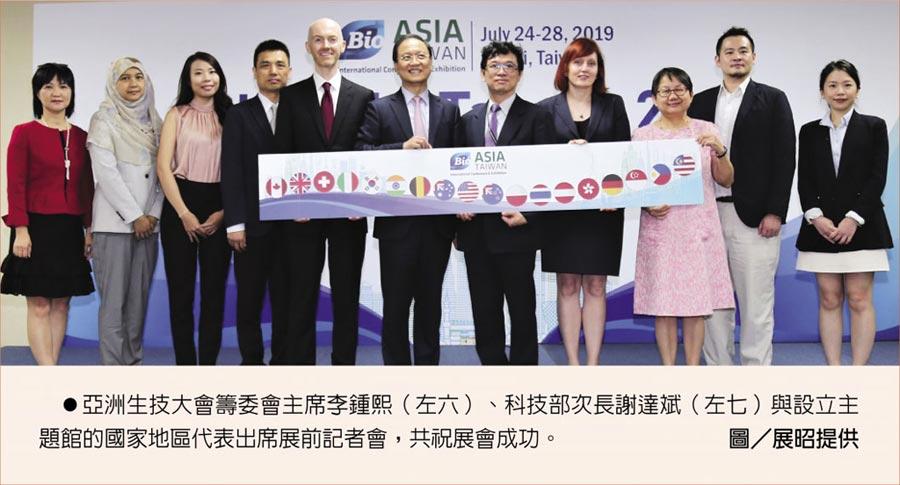 亞洲生技大會籌委會主席李鍾熙(左六)、科技部次長謝達斌(左七)與設立主題館的國家地區代表出席展前記者會,共祝展會成功。圖/展昭提供