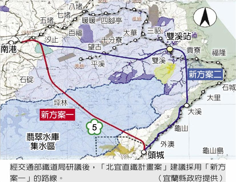 經交通部鐵道局研議後,「北宜直鐵計畫案」建議採用「新方案一」的路線。(宜蘭縣政府提供)