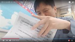 詹江村爆國安局長有壓案陋習:擺明來吃案