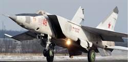 美國F/A-18遭伊拉克MiG-25擊落的故事