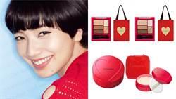 限量超值組合必須搶!小巧化妝包、精緻小紅袋都要免費送給你