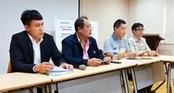 跆拳道理事長發聲明堅稱沒違法