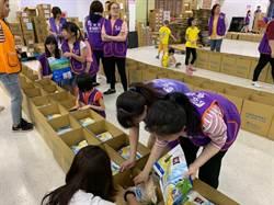 新北企業志工一日體驗 裝箱580箱物資捐弱勢