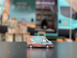 行動書車週末開進北市動物園!看水豚君也別忘了讀好書