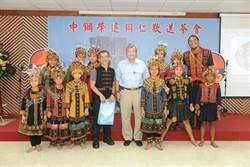 中鋼首邀屏東泰武國小合唱團表演 展現企業對社會的關懷