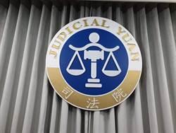 高志鵬貪汙入獄 聲請釋憲遭不受理