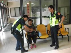 阿嬤訪女迷途驚魂記 太平警方安撫助返家