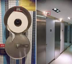 資策會助威 「智慧廁間」現身車站、機場