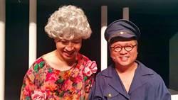 納豆演《搞笑者們6.0》狂甩巴掌 讚張立東扮99歲阿嬤「直接上身」