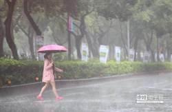 「冷心低壓」來襲!氣象局:明午後雷雨會特別猛烈