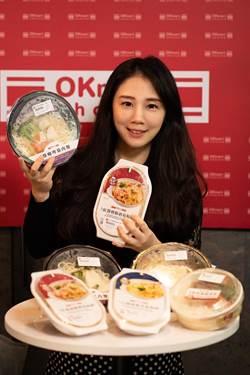 OK超商自有品牌 首波推5款異國鮮食