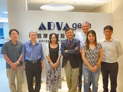 參與2019亞洲生技大展 噴鼻型疫苗 昱厚獨家技術