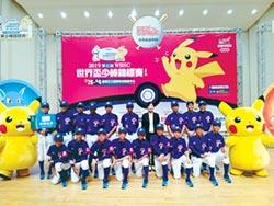 華南金連五屆贊助世界盃少棒賽