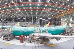 波音單季虧損千億 擬停產737 MAX