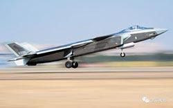 殲-20作戰旅曝光 陸邁進5代機時代