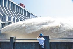世界級的驚嘆 三峽大壩品質保證