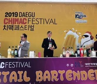 國際調酒大賽銅獎 大成商工林芷芊爭光