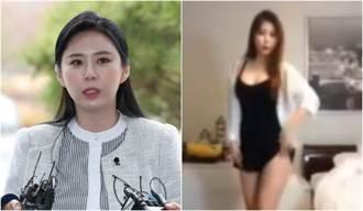 張紫妍師妹性感影片被挖出!渾圓半乳、內衣內褲全都露