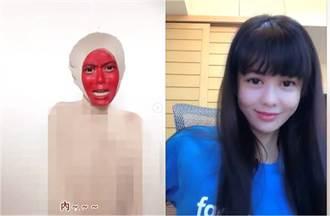 白癡公主穿肉色衣!網驚異狀 羞喊:怎會紅紅的啦