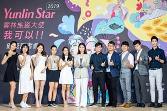「YUNLIN STAR ‧旅遊大使我可以」 張雁名出席雲林頒獎